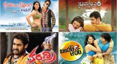 Zee Cinemalu ( 21st April )