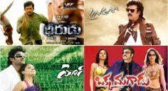 Zee Cinemalu ( 27th April )