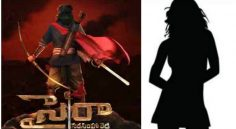 One more star heroine in Chiranjeevi's SyeRaa