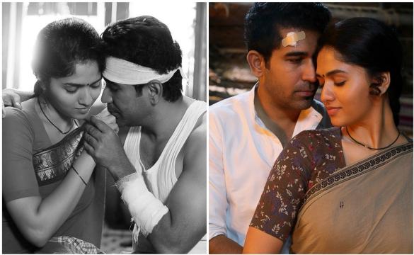 Vijay Antony's 'Kaasi' Movie Stills