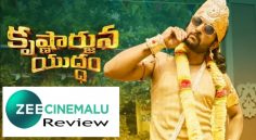'Krishnarjuna Yuddam' Review