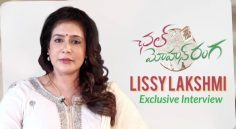 Chal Mohan Ranga Actress Lissy Lakshmi Interview