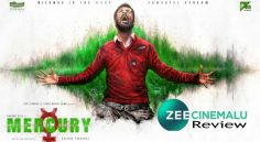 Mercury Movie Review