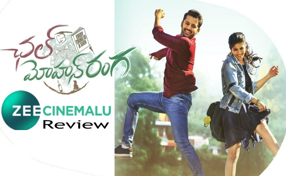 'Chal Mohan Ranga' Movie Review