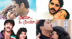 Super Hit Songs Which Starts With 'Priya'