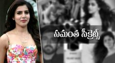 Funny and Lovely Secrets of Samantha