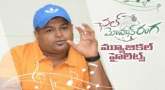 Thaman Interview