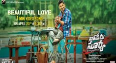 Na Peru Surya 'Beautiful Love' 1 Minute Video Song Will Be Out Tomorrow