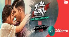 'Na Peru Surya' Pre Release Event To Be Held Tomorrow