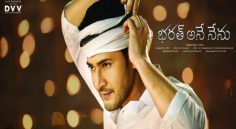 'Bharath Ane Nenu' Director Koratala Shiva Plans To Make Its Sequel