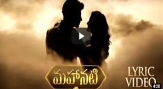 Mooga Manasulu Lyrical | Mahanati Songs