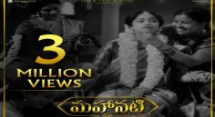 Mahanati Teaser Crosses 3 Million Views In YouTube