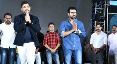 Naa Peru Surya Movie Pre Release Function 5