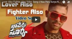 Na Peru Surya – Lover Also Fighter Also Promo Is Mesmerizing