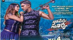 Ram Charan To Attend 'Na Peru Surya' Pre Release Event
