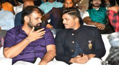 Naa Peru Surya Movie Pre Release Function 3