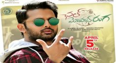 Nithiin 'Chal Mohan Ranga' Released Today