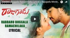 Raj Tarun Rajugadu 'Rabbaru Buggala Ramachilaka' Song Released