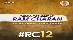 Ram Charan Joins Boyapati Movie From Today