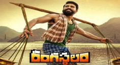Ram Charan Creates New Records With Rangasthalam 3 Weeks Collections