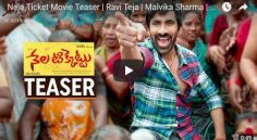 Raviteja 'Nelaticket' Teaser Review