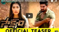 Saakshyam Movie Teaser Review