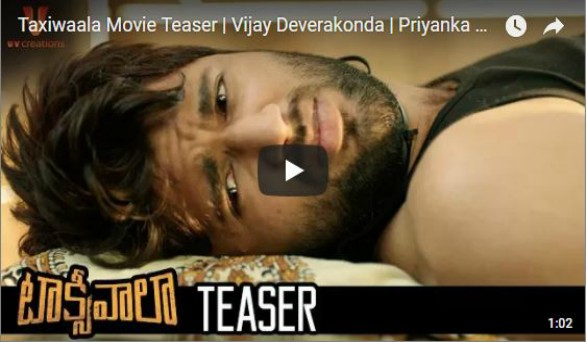 Vijay Deverakonda Taxiwala Movie Teaser Review