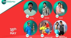 Zee Cinemalu (May 18th)