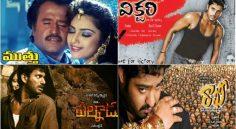 Zee Cinemalu ( 8th May )