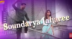 Soundarya Lahari Full Song With Lyrics – Saakshyam Movie