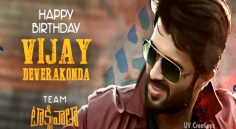 Vijay Deverakonda Birthday Teaser – Taxiwaala