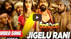Jigelu Rani Full Video Song – Rangasthalam
