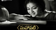 Unknown facts of Mahanati Savitri