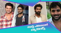Most Eligible Bachelors Of Tollywood