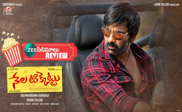 Nela Ticket Movie Review