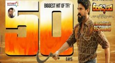 'Rangasthalam' 50 Days Collections
