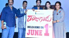 Rajugadu Movie Pre Release Function