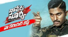 Allu Arjun Interview