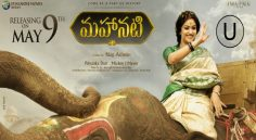 Keerthy Suresh 'Mahanati' Clears Censor  Releasing On May 9th