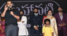 Mahanati Movie Audio Release 1