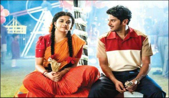 mahanati movie online watch