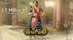 Keerthy Suresh Mahanati Overseas Collections