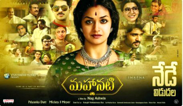 Big Casting on Mahanati…