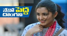 Raviteja 'Nelaticket' Heroine Malavika Sharma Interview
