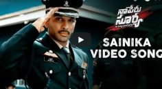 Sainika Video Song – Naa Peru Surya Naa Illu India