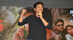 Nagarjuna Speech In 'Officer' Pre Release Event