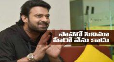 Prabhas Interview