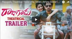 Raj Tarun 'Rajugadu' Trailer Released