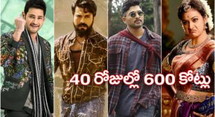 Tollywood Top Movies Which Collected 600 Crores In 40 Days