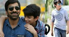 Raviteja Son Mahadhan Is Not Part Of Amar Akbar Antony